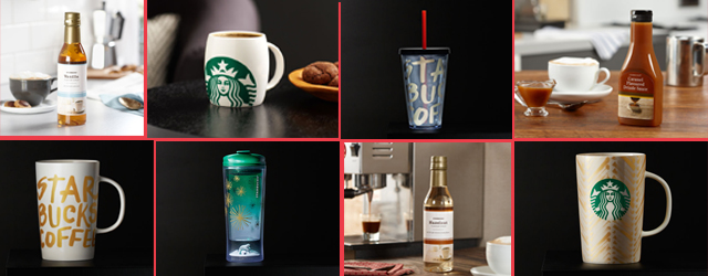 ma wishlist starbucks coffee