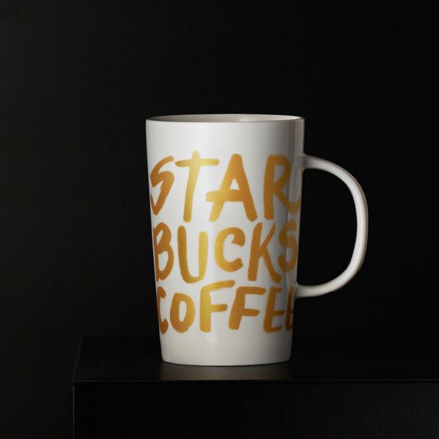 mug graffiti doré starbucks coffee